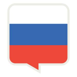 Image of Corso di russo 1 mese